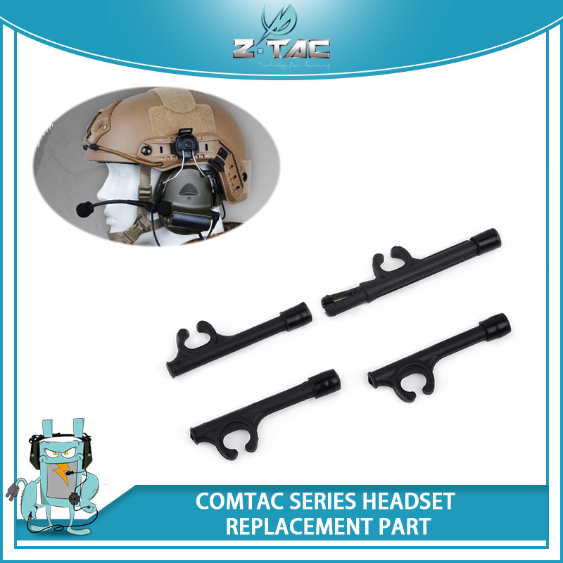 Z-Tactical Comtac Series Headset Support Replacement Part Headset Stand BK Z013